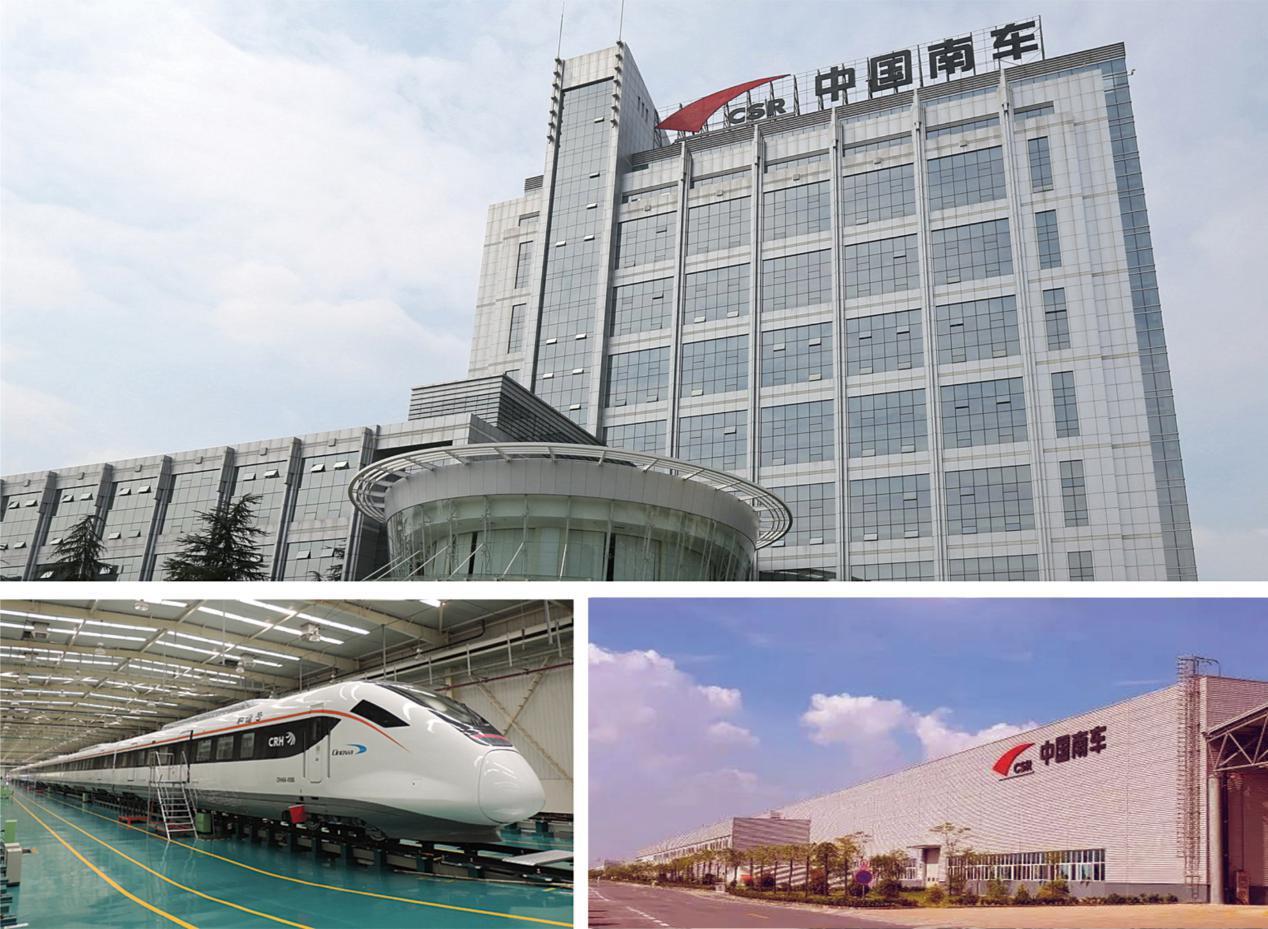 广州南车城市轨道车辆组装基地